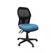 Balcombe mesh back chair